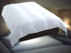 [デュベ]高級ホテル寝具デュベ【US】(羽毛布団兼ベッドカバー)横入れ式デュベ USシングル