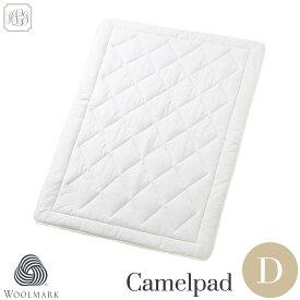 ベッドパッド キャメル100% ダブル 140x200cm 2.8kg 高級ホテル 綿100% 送料無料