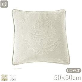 クッションカバー 50cmx50cm 正方形 キングチャールズマトラッテ 北欧 綿100 中材セット購入可能 ホワイト アイボリー 白 送料無料