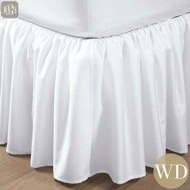 ベッドスカート | ワイドダブル | 155x200cm | 高さ25cm | 400TC ギャザードベッドスカート