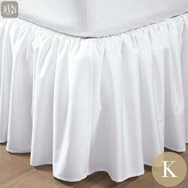 ベッドスカート | キング | 180x200cm | 高さ25cm | 400TC ギャザードベッドスカート