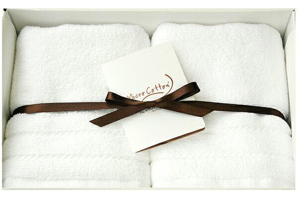 7つ星ホテルタオルセットC 【フェイスタオル2枚】高級ホテル多数使用 ギフト対応可能 ラッピング 【RCP】