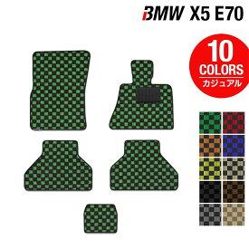 BMW X5 (E70) フロアマット ◆カジュアルチェック HOTFIELD光触媒抗菌加工|送料無料 マット 車 運転席 助手席 カーマット 車用品 カー用品 日本製 ホットフィールド フロア パーツ