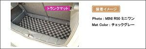 MINIミニR50/R53トランクマット◆選べる14カラーHOTFIELD