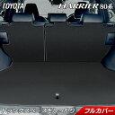 トヨタ 新型 ハリアー 80系 ラゲッジルームマット カーボンファイバー調 リアルラバー 送料無料 HOTFIELD フロア マッ…