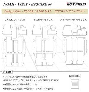 https://image.rakuten.co.jp/hotfield/cabinet/03039601/03774737/imgrc0071337598.jpg