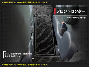 トヨタ新型シエンタ170G/175Gフロアマット◆選べる14カラーHOTFIELD