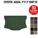 トヨタ AQUA アクア トランクマット ◆カジュアルチェック HOTFIELD 光触媒加工済み|車 カーマット フロアカーペット …