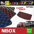 NBOXラゲージマット/カジュアルチェック/HOTFIELD