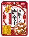 真・燃えよ唐辛子 64個(8個×8B)【まとめ買い】