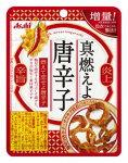 真・燃えよ唐辛子64個(8個×8B)【まとめ買い】