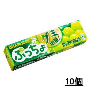 【UHA味覚糖】ぷっちょスティック シャインマスカット(10個セット)【お菓子・キャンディ・飴】