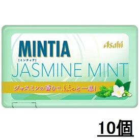 ミンティア ジャスミンミント 50粒×10個入り 【MINTIA】