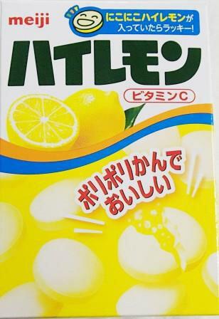 明治ハイレモン 10個セット