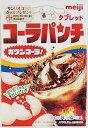 明治コーラパンチ 18粒 10個セット【meiji】【楽天BOX・コンビニ受取対象商品】