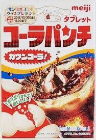 明治コーラパンチ 18粒 10個セット【meiji】