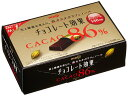 【期間限定特別価格】明治チョコレート効果 カカオ86%BOX 70g×5箱【meiji・お菓子】