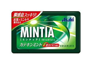 ミンティア カテキンミント 50粒×10個入り【MINTIA】