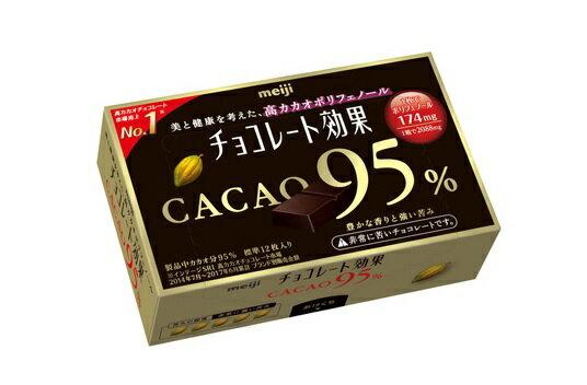 明治チョコレート効果 カカオ95%BOX 60g×5箱【meiji・お菓子】