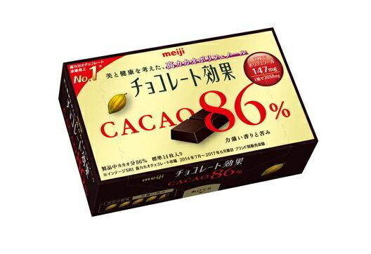 明治チョコレート効果 カカオ86%BOX 70g×5箱【meiji・お菓子】