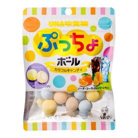 【UHA味覚糖】ぷっちょボール カラフルアソート (6個セット)【お菓子・キャンディ・飴】