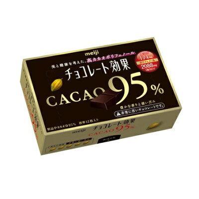 明治チョコレート効果カカオ95%BOX60g×5箱【meiji・お菓子】