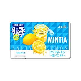 ミンティア ソルティレモン 50粒×10個入り 【MINTIA】