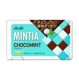 ミンティア チョコミント 50粒×10個入り 【MINTIA】