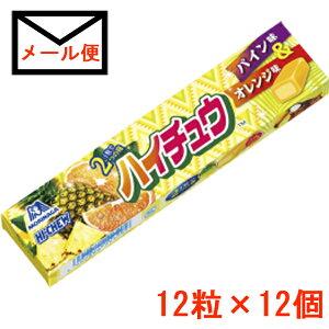 森永製菓 ハイチュウ パイン味&オレンジ味 12粒×12個【メール便発送】