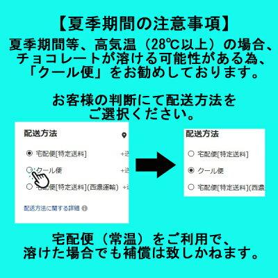 明治チョコレート効果カカオ95%BOX60g×5箱高カカオチョコレート【meiji・お菓子】