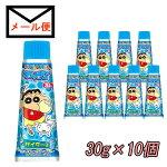 クレヨンしんちゃんねりチューサイダー!3BOX(10個入り)