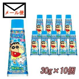クレヨンしんちゃんねりチューサイダー 30g×10個 【メール便送料込】
