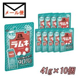 森永 大粒ラムネ 41g×10個【追跡可能メール便送料込】