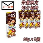 森永チョコボールでっかいパック[ピーナッツ]5個セット【チョコレート・お菓子・まとめ買い・大箱・バレンタイン・ギフト】
