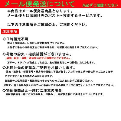 【メール便送料無料】三菱食品かむかむ梅10個セット