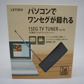 PC専用ワンセグテレビーチューナー LT-DT306BK USB接続ワンセグチューナー