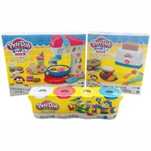 プレイ・ドー Play-Doh 粘土遊び おままごと キッチンシリーズ 3点セット E0102 E0039 B6508 知育 おうち遊び