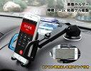 スマートフォン用車載ホルダー ワンタッチリリース機能 伸縮アーム エアコン吹き出し口取り付けクリップ式スタンド付き CSTD21
