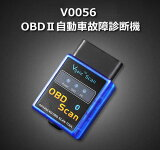 [eonon]OBD2車故障診断機Bluetooth接続android専用車の状態をリアルタイム表示各社の故障コードを表示愛車エンジン状態などチェック読出専用V0056
