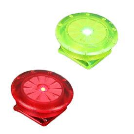 クリップ式ミニLEDライト 2個セット 警告ライト 夜間ジョギング LEDB482