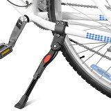 自転車用サイドスタンド20〜28インチ車用軽量アルミ合金製滑り止め付耐荷重20kg取付簡単汎用キックスタンドCKSTD345