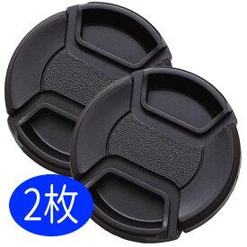 【2枚セット】 レンズキャップ レンズカバー インナー式ワンタッチ 脱落防止ストラップ紐付き プロテクト 汎用レンズ お得2枚セット DSLRCAPS2