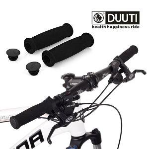 【左右セット】 自転車ハンドルグリップ スポンジ カバー エンドプラグ付き 軽量 取り付け簡単 サイクリング DUTSG02S