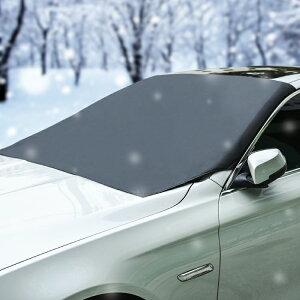 フロントガラスカバー 車用カバー サンシェード 取付簡単 磁石付 約210cm×約125cm 難燃素材 雪/霜/雨/埃/黄砂/花粉/紫外線などからガード 汎用タイプ 降霜 積雪 凍結対策に 日よけ対策 車用