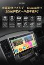 EONON 10.1インチカーナビ 2DIN Android7.1 Bluetooth SDカード USBメモリ DVD ラジオ WiFi対応 ミラーリング R...