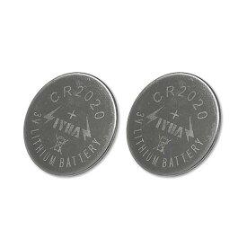 CR2020 3V コイン型リチウム電池2個セット CR2020SET2