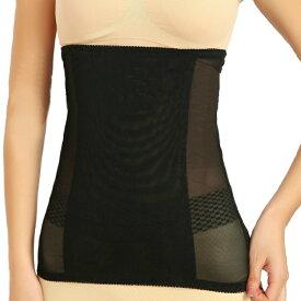 女性用加圧腹巻 ウエストシェイパー レディース お腹 引き締め 加圧インナー ウエストSZG050D