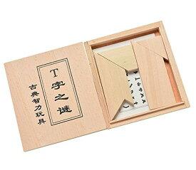 木製T字パズル 4ピース シルエットパズル クラシックパズル PZU4T