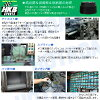 HKB/东荣产业:sutearingubosuhandorubosumitsubishi H13~CT9派ransaebo 7-8/OM-218
