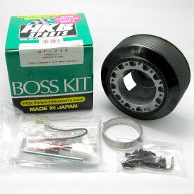 日本製 アルミダイカスト/ABS樹脂 ボスキット トヨタ系 OT-236 HKB SPORTS/東栄産業
